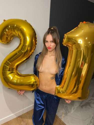Олеся Киска  (28 gadi)